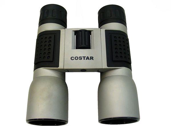 Optic2050 - 20X High-powered Binoculars from NationalTVBargains